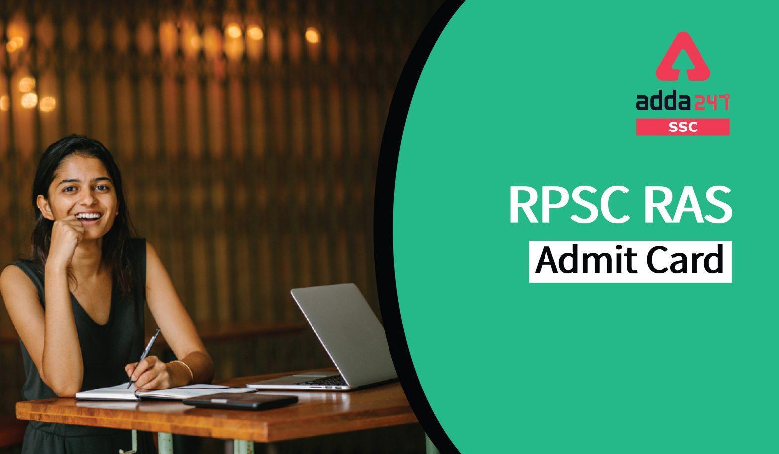 RPSC RAS-01