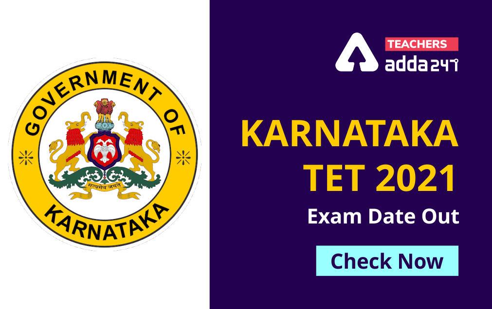 Karnataka-TET-Exam-Date