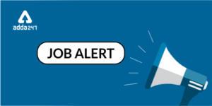 CBSE भर्ती 2019: 357 रिक्तियां   आवेदन करने की अंतिम तिथि_40.1
