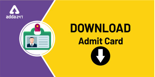 जूनियर लाइनमैन और जूनियर पर्सोनेल ऑफिसर के लिए तेलंगाना TSNPDCL एडमिट कार्ड 2019 जारी_40.1