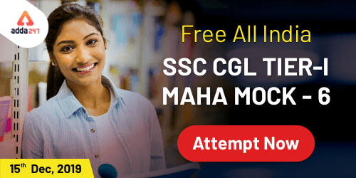 SSC CGL Question Papers: Download PDF & Online Link_40.1