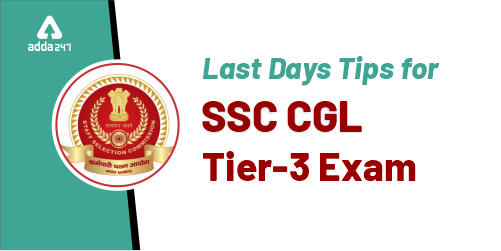Last Days Tips For SSC CGL Tier-3 Exam Descriptive Paper_40.1