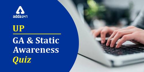Uttar Pradesh GA And Static Awareness Quiz : 24th December_40.1
