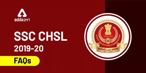 SSC CHSL Eligibility Criteria: Check Age Limit, Qualifications_40.1