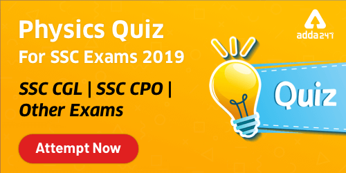Physics Quiz For SSC CGL Exam 2019-20 : 26th December_40.1