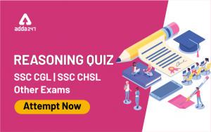 SSC CHSL/CGL के लिए रीजनिंग क्विज 21 जनवरी 2020 : Figure Counting, Statement-Conclusion and Dice_40.1