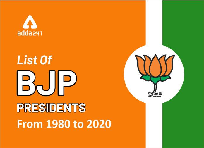 1980 से 2020 तक भाजपा अध्यक्षों की सूची_40.1