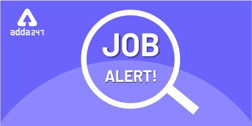 IIT हैदराबाद भर्ती 2020: 152 नॉन टीचिंग पदों के लिए आवेदन करें; अधिसूचना डाउनलोड करें_40.1