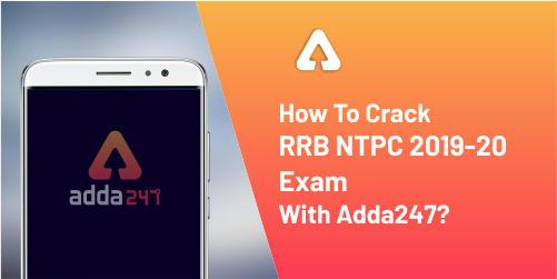 Adda247 के साथ RRB NTPC 2019-20 Exam कैसे क्रैक करें?_40.1