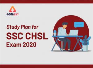 SSC CHSL Exam 2020 के लिए स्टडी प्लान: क्रैक करें SSC CHSL परीक्षा_40.1