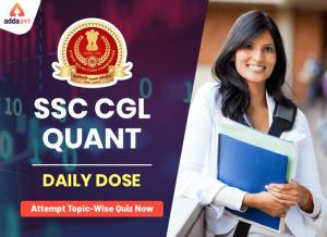 SSC CGL/CHSL के लिए क्वांट क्विज 30 जनवरी 2020 : औसत_40.1