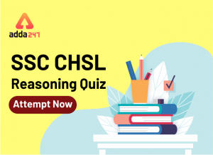 SSC CHSL 2020 के लिए रीजनिंग क्विज प्रश्न 30 जनवरी 2020 : Missing term series and meaningful order_40.1