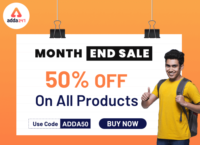 Month End Flash Sale : सभी Study Material पर 50% की छूट_40.1
