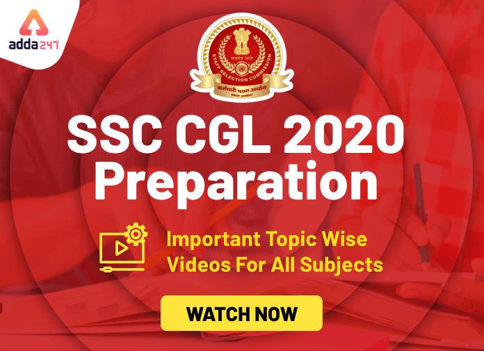 SSC CGL 2020 Preparation: सभी विषयों के लिए महत्वपूर्ण Topic Wise Videos_40.1