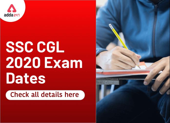 SSC CGL टियर-2 परीक्षा तिथि घोषित : जानिए कब होगी SSC CGL टियर-2 की परीक्षा_40.1