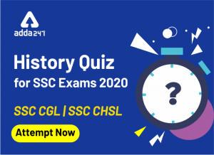 SSC CGL/SSC CHSL परीक्षा के लिए इतिहास प्रश्न_40.1