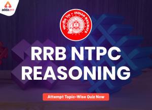 RRB NTPC रीजनिंग प्रश्न PDF: 30 प्रश्न PDF अभी करें डाउनलोड_40.1