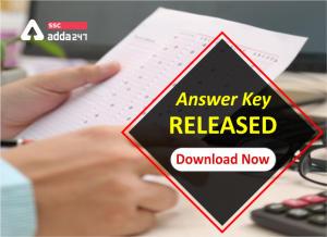 विभिन्न पदों के लिए HSSC Answer Key 2020 जारी: डाउनलोड करें_40.1