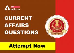 सरकारी परीक्षा के लिए करेंट अफेयर्स प्रश्न : Take The Test Now_40.1