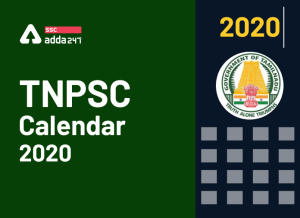 TNPSC 2020 कैलेंडर: TNPSC द्वारा 2020 में आयोजित परीक्षा तिथि देखें_40.1
