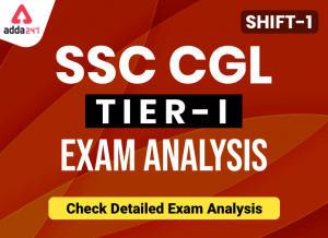 SSC CGL Tier 1 Analysis 2020: विस्तृत परीक्षा विश्लेषण चेक करें; 4 मार्च, शिफ्ट 1_40.1