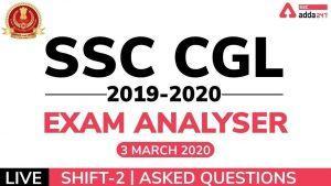 Video of Exam Analysis for SSC CGL 2020 3 मार्च , शिफ्ट 2_40.1