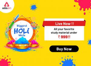 The Biggest Holi Mela- प्राप्त करें आपके Favorite Study Material मात्र Rs. 999 में_40.1