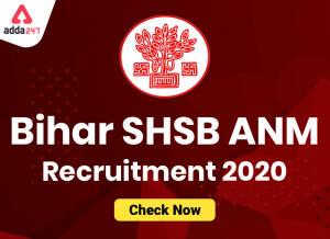 बिहार SHSB ANM भर्ती 2020: रिक्तियां, परीक्षा तिथि, पात्रता मानदंड, योग्यता चेक करें_40.1