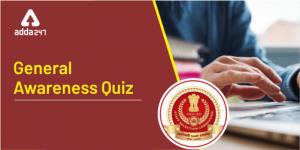 आज की SSC CGL परीक्षा में पूछे गए GA प्रश्न : 7 मार्च 2020_40.1