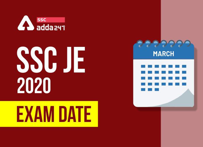 SSC JE परीक्षा तिथि 2020: SSC JE Tier 1 परीक्षा तिथि चेक करें_40.1