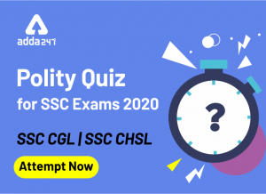 SSC CHSL सामान्य जागरूकता प्रश्न 13 मार्च 2020 : Fundamental Rights and High Court_40.1
