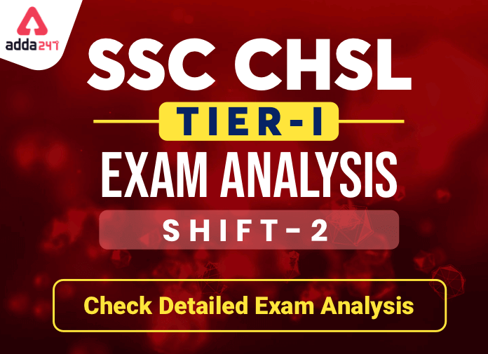 SSC CHSL Exam Analysis 2020 : 17 मार्च शिफ्ट 2 विस्तृत परीक्षा विश्लेषण चेक करें_40.1