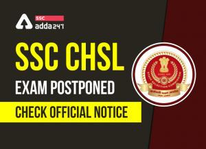 SSC CHSL कोरोना वायरस के कारण स्थगित; विवरण देखें_40.1