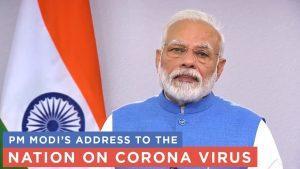 प्रधानमंत्री का COVID -19 महामारी से लड़ने के लिए देश को संबोधन_40.1