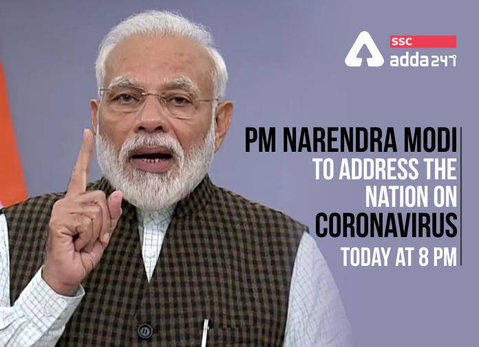 ALL INDIA Lockdown, आज रात 12 बजे से 21 दिनों तक देशव्यापी लॉकडाउन_40.1
