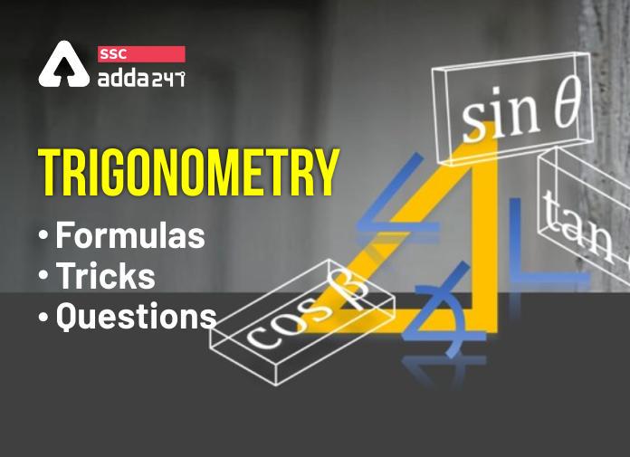 त्रिकोणमिति के नोट्स : जानिए त्रिकोणमिति के सूत्र, ट्रिक्स और इसपर आधारित प्रश्नों के हल करने की प्रक्रिया_60.1