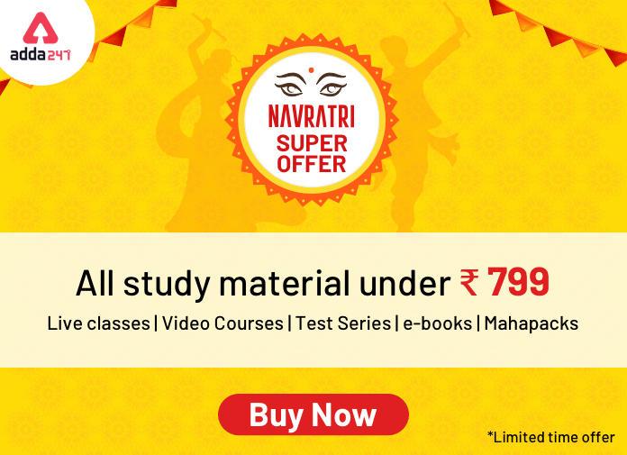 Navaratri Super Offer: पाइए सभी Study Material Under Rs.799_40.1