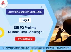SBI PO प्रीलिम्स 2020 All India Challenge Test | LIVE Now_40.1