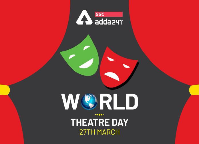 विश्व रंगमंच दिवस: 27 मार्च, जानिए क्या हैं इसका इतिहास और महत्त्व_40.1