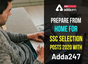 Adda247 के साथ SSC Selection Posts 2020 की घर से करें तैयारी_40.1