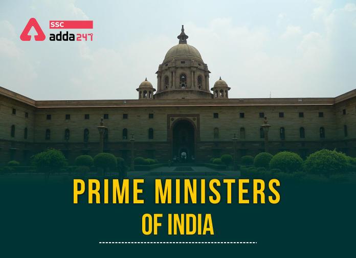 भारत के सभी प्रधानमंत्रियों की सूची; पात्रता, चयन प्रक्रिया और दायित्व_40.1