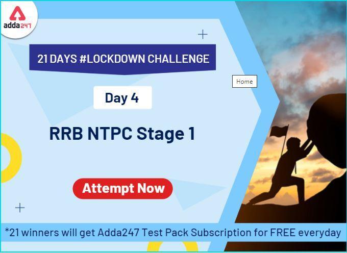 21 Days   21 Free All India Mocks Challenge- RRB NTCP Mock अटेम्प्ट करें_40.1
