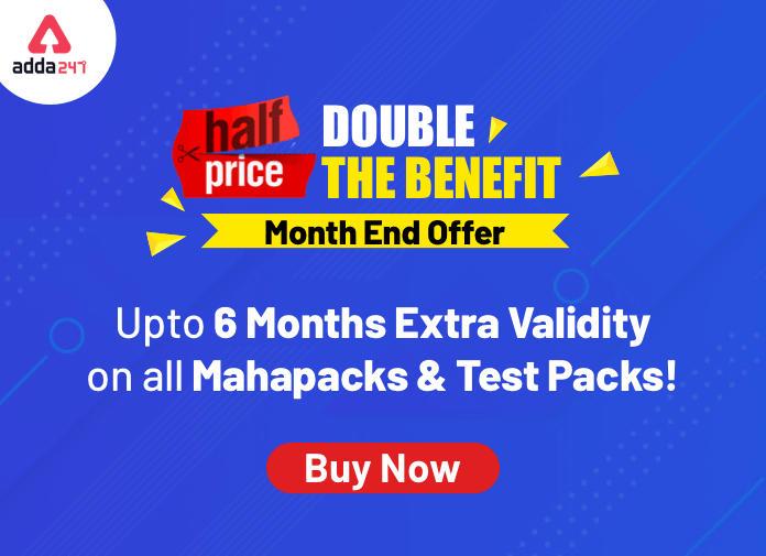 पैसा आधा, फायदा ज्यादा, Mahapacks & Test Packs अब छह महीने तक की अधिक वैधता से साथ_40.1