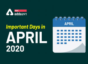 अप्रैल के महत्वपूर्ण दिनों की सूची: राष्ट्रीय और अंतर्राष्ट्रीय दिन_40.1