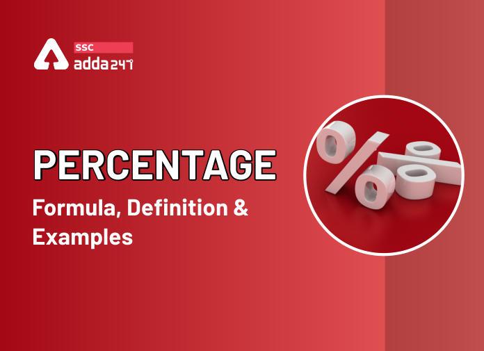 प्रतिशत का नोट्स : जानिए क्या हैं परसेंटेज निकलने का सूत्र, परिभाषा और कैसे करें इस पर आधारित प्रश्न solve_40.1