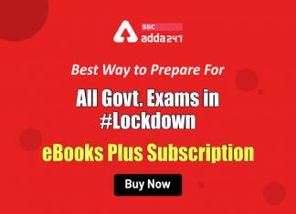 2020 सरकारी परीक्षाओं के लिए ebook Plus Subscription_40.1