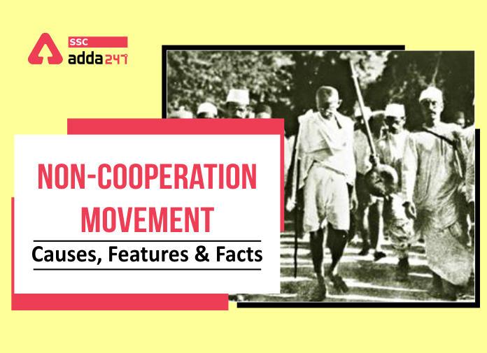 असहयोग आंदोलन: यहाँ देखें असहयोग आंदोलन से जुडी सभी जानकारियां_40.1