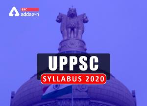 UPPSC PCS 2020 सिलेबस: UPPSC प्रीलिम्स और मेन्स परीक्षा 2020 सिलेबस check करें_40.1