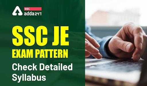 SSC JE परीक्षा पैटर्न 2021 : यहाँ देखें SSC JE परीक्षा के पेपर I और II का परीक्षा पैटर्न_40.1
