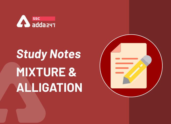 मिक्स्चर और एलीगेशन(Mixture and Alligation) का नोट्स : जानिए कैसे होता हैं इससे आसानी से प्रश्न solve_40.1